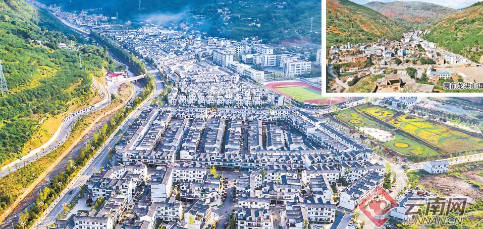 公示啦!云南又有31个贫困县(市、区)拟退出贫困县序列