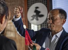 网络连线李国伟代表:建议将中国围棋申报世界级非物质文化遗产