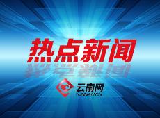 """万博manbetx手机版下载怒江:爱学习教育送""""鱼""""又送""""渔"""""""