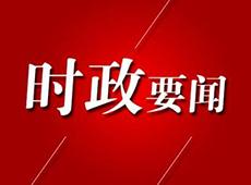张军:为接续推进乡村振兴提供有力法治保障